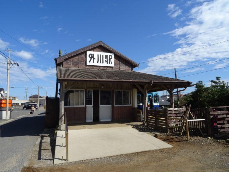 銚子電鉄の外川駅